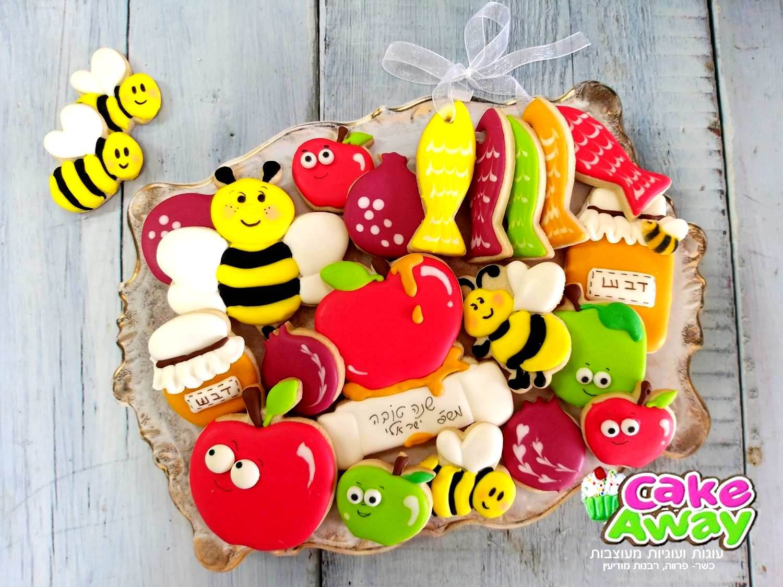 עוגיות מעוצבות ראש השנה