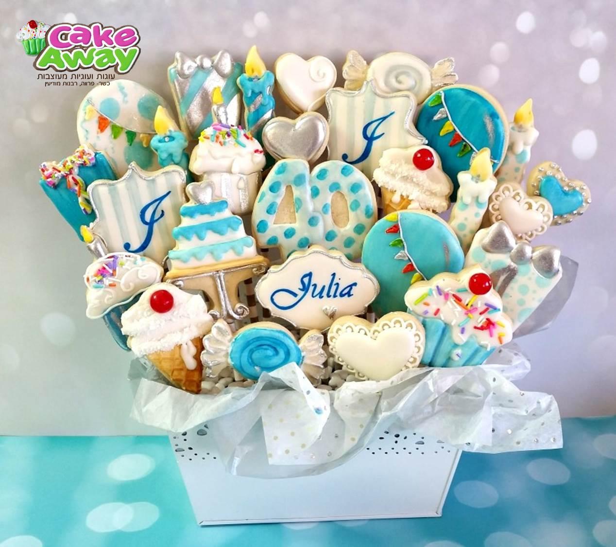 birthday cookie bouquet- Julia
