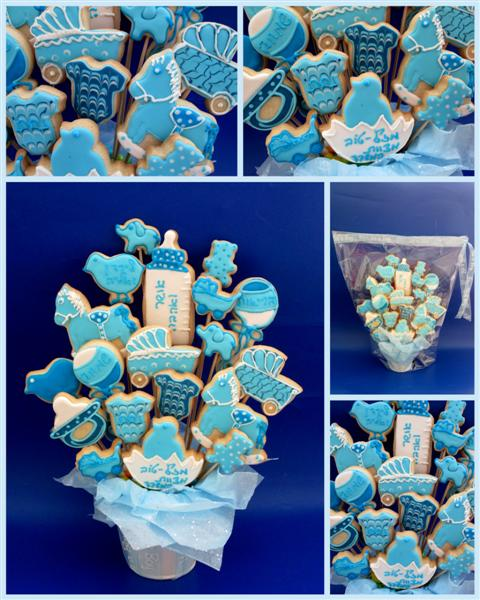 cookie pot for boy