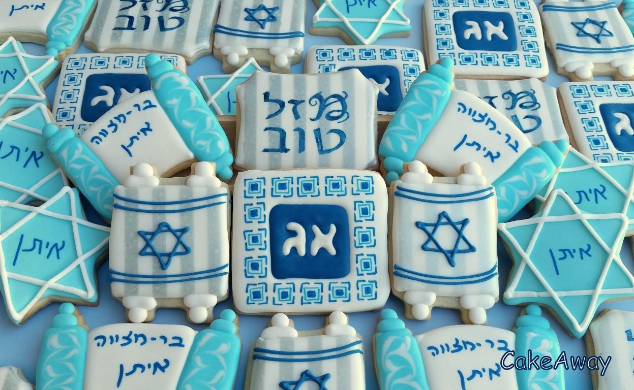 Eitan logo cookies