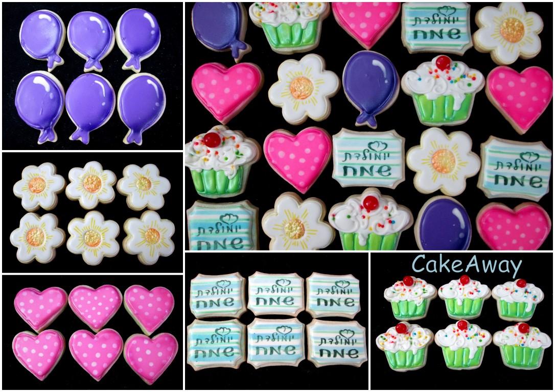 Happy Birthday cookies- Yehudit