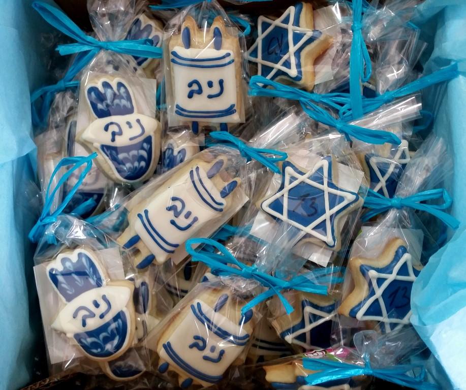 Niv bar mitzvah mini cookies