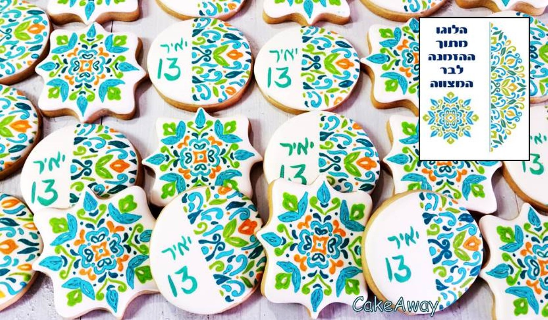 bar mitzvah cookies - logo Yair
