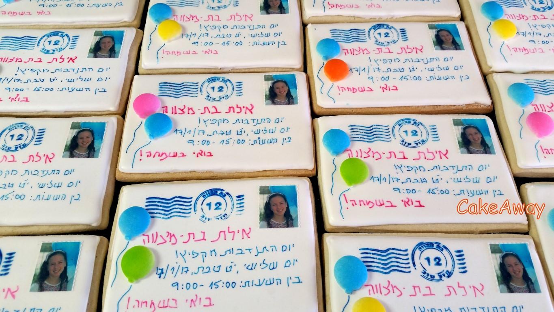 bat mitzvah invitation on cookie