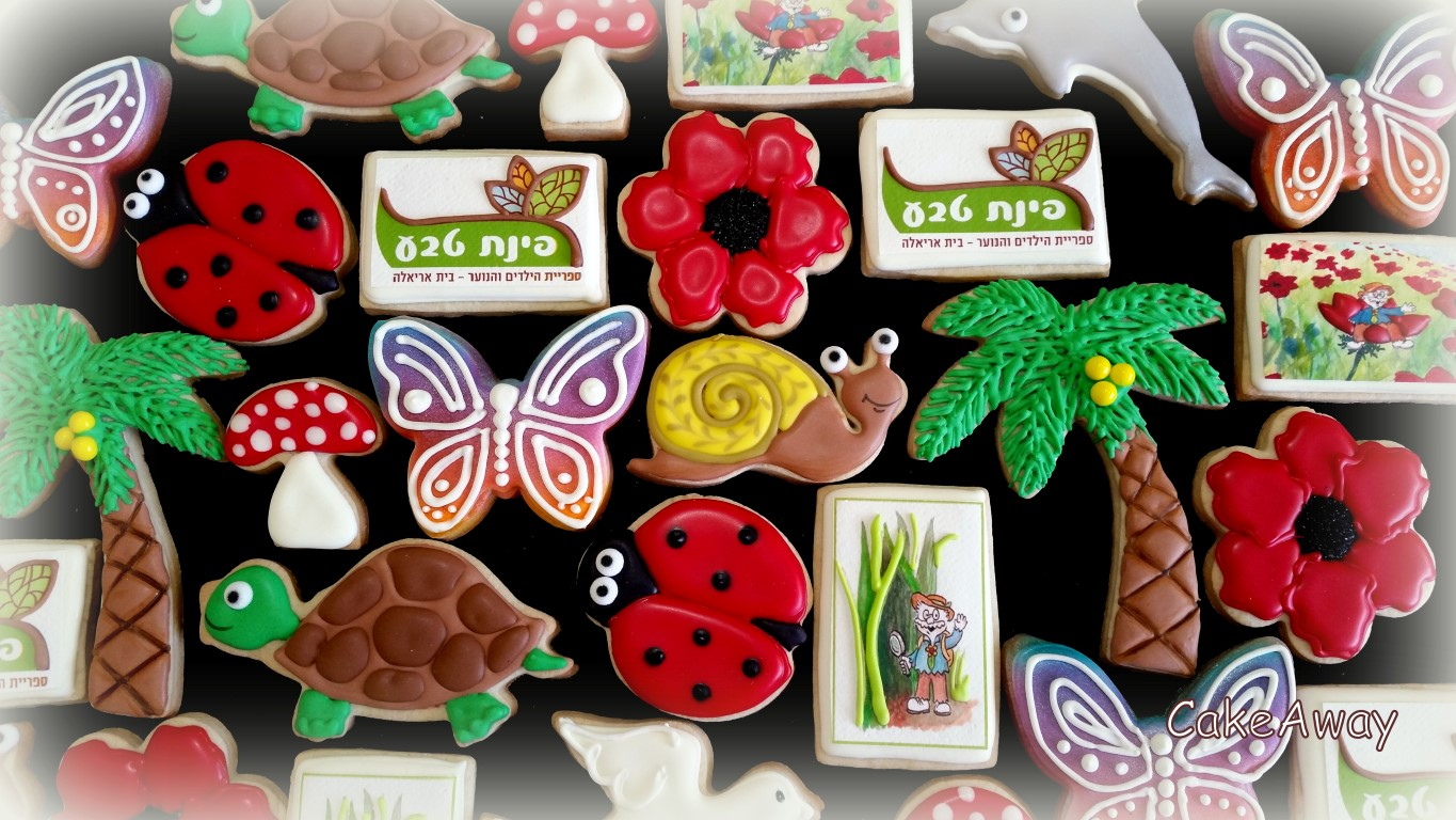 cookies for nature event - bait ariella