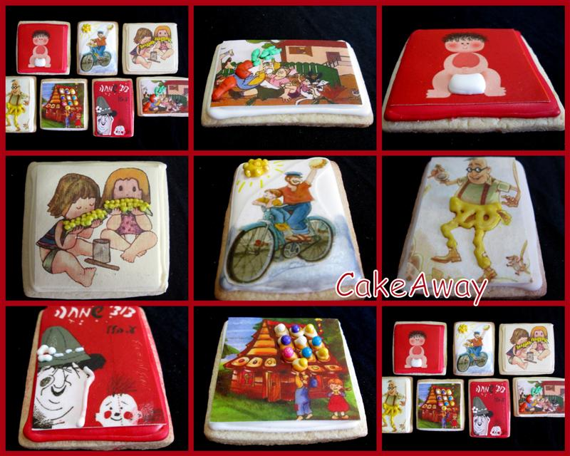 cookies from children books