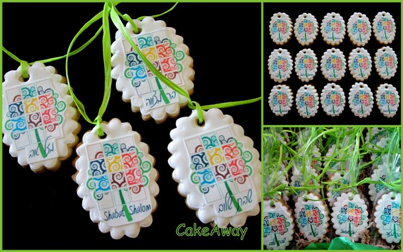cookies ready for hanging on branches at bar mitzvah