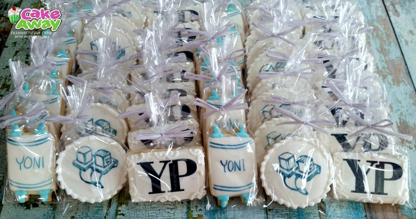 yoni bar mitzvah cookies