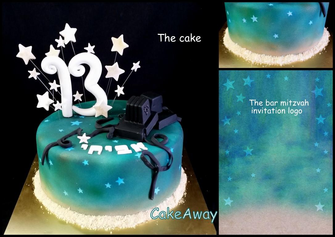 Bar Mitzvah cake like invitation logo