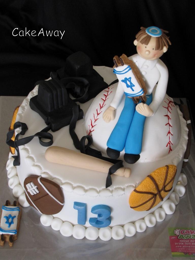 Eitan bar mitzvah cake