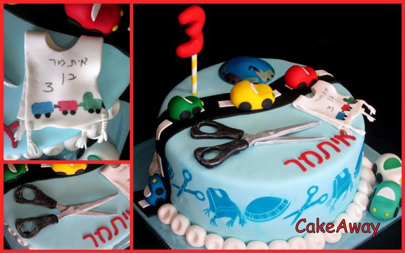 Halake cake