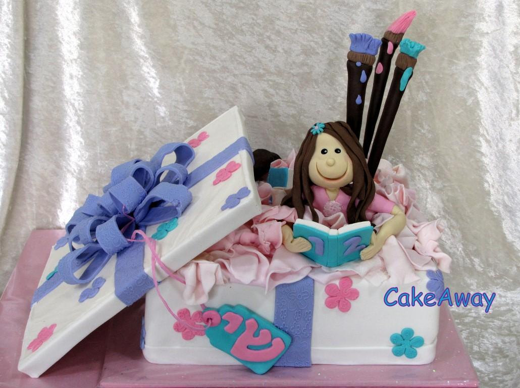 Shai- bat mitzvah cake