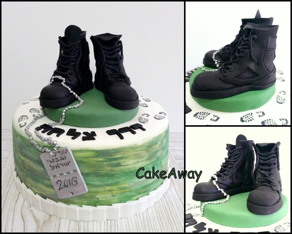 army shoes cake shivtay