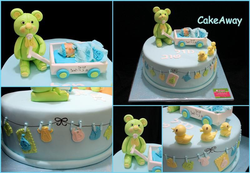 baby cake teddy