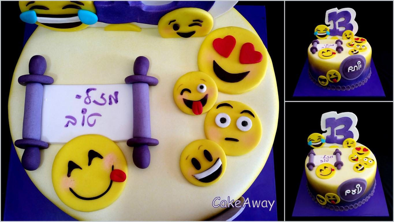 emoji bar mitzvah cake -