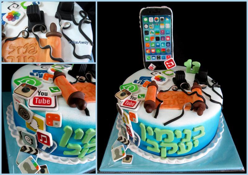 iphone bar mitzvah cake