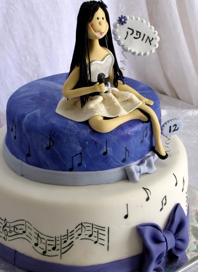 loves to sing bat mitzvah cake