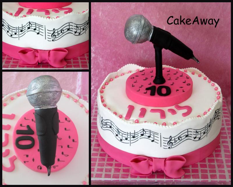 mic bat mitzvah cake