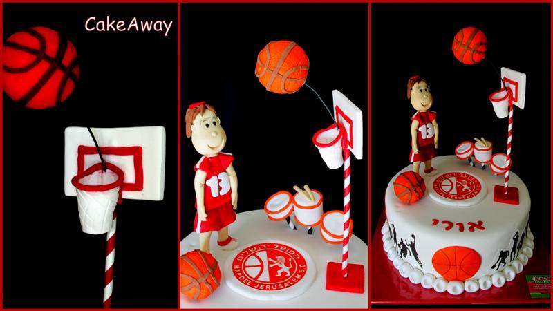 ori- basketball cake