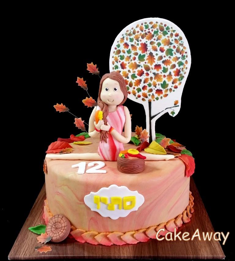 stav bat mitzvah cake