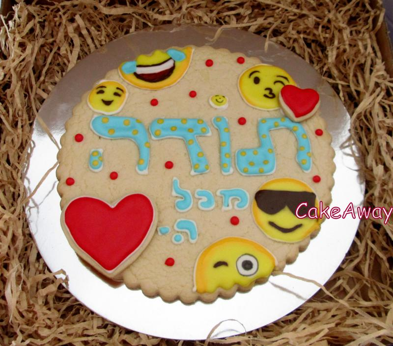 thank you giant cookie