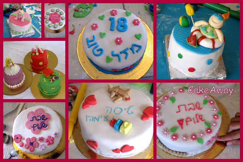 cake decorating sadna